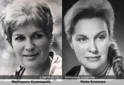Маргарита Криницына и Майя Блинова