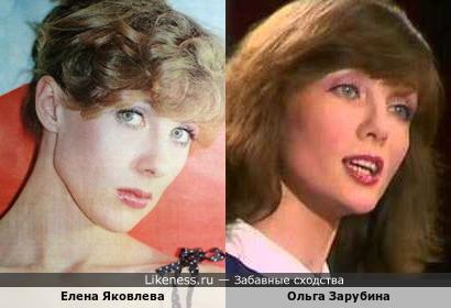 Молоденькие Ольга и Елена