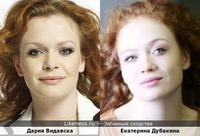Дария Видавска и Екатерина Дубакина