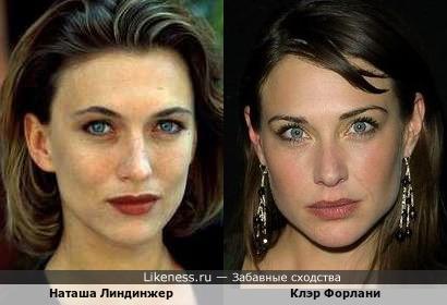 Наташа Линдинжер и Клэр Форлани
