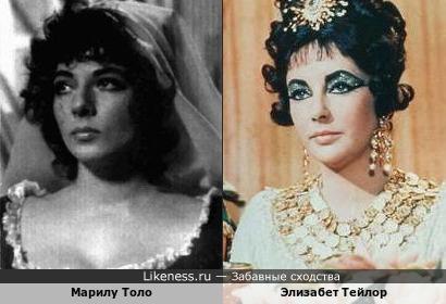 Марилу Толо и Элизабет Тейлор