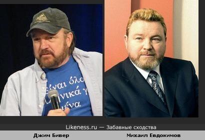 """Джим Бивер (Бобби Сингер, """"Сверхъестественное"""") похож на Михаила Евдокимова (юморист)"""