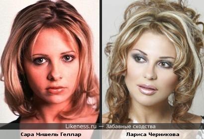Сара Мишель Геллар и Лариса Черникова