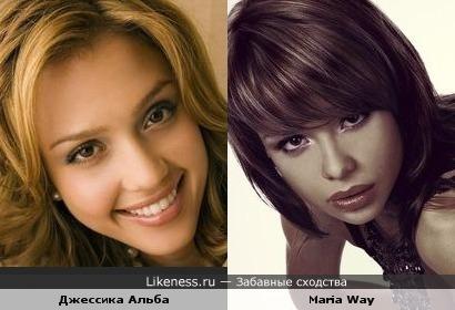 Maria Way похожа на Джессику Альбу