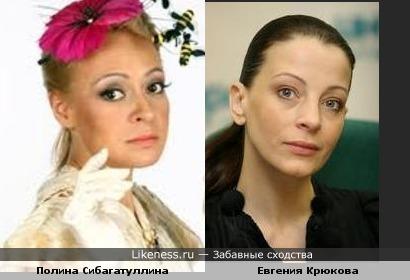 Немного похожи)))