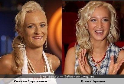 """Иванна Мироненко (участница шоу """"Мастер Шеф"""") похожа на Ольгу Бузову"""