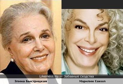 Мэрилин Сокол похожа на Элину Быстрицкую
