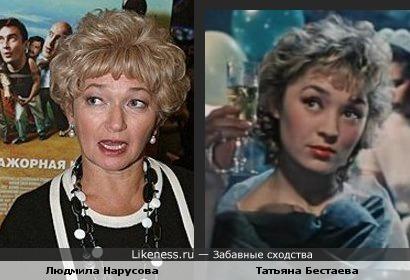 Людмила Нарусова похожа на Татьяну Бестаеву (может, кумир юности?)