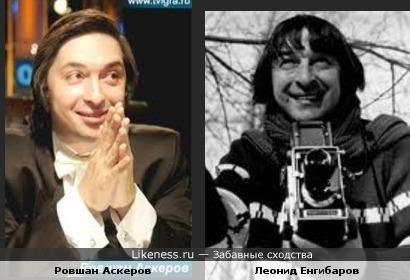 Ровшан Аскеров похож на Леонида Енгибарова