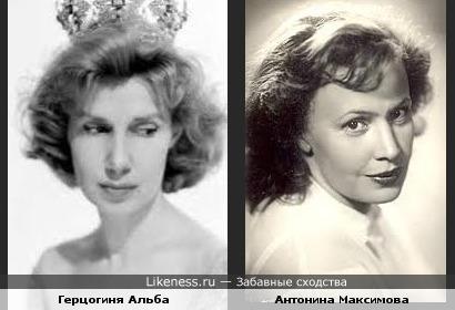 Герцогиня Альба в молодости похожа на Антонину Максимову