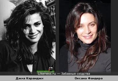 Джиа Каранджи и Оксана Фандера похожи