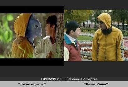 """""""Славик, чего-то я очкую..."""" - """"Да ты успокойся!"""""""
