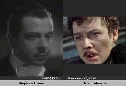 Фернан Граве похож на Олега Табакова