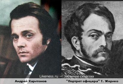 Андрей Харитонов похож на офицера с картины Теодора Жерико