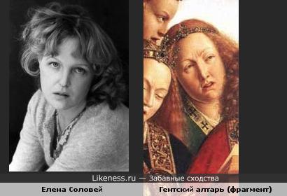 Елена Соловей похожа на одного из ангелов Гентского алтаря работы Яна ван Эйка