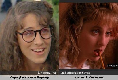 Сара Джессика Паркер похожа на Кимми Робертсон