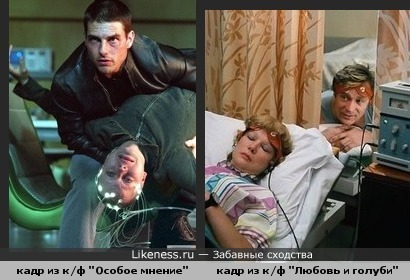 Раиса Захаровна, а что дальше будет?