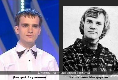 "Дмитрий из команды ""Кефир"" похож на Малькольма Макдауэлла"