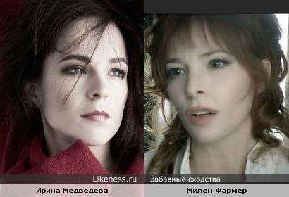 Ирина Медведева похожа на Милен Фармер