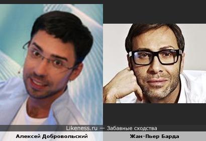 Алексей Добровольский и Жан-Пьер Барда похожи