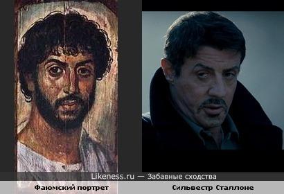 Фаюмский портрет напомнил Сильвестра Сталлоне