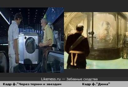 """Навигатор 3-й степени (""""Дюна"""" 1984г.) очень похож на коллегу Пруля (разумный осьминог из советского фильма 1980г.)"""