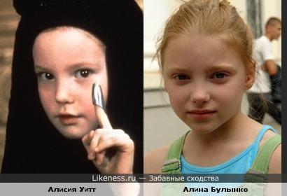 """Алисия Уитт в роли Алии Атридес (""""Дюна"""") похожа на маленькую Алину Булынко"""