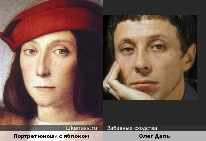 Юноша с картины Рафаэля Санти похож на Олега Даля