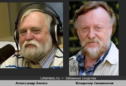 Александр Бялко похож на Владимира Свешникова