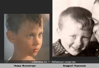 Миша Филипчук похож на маленького Андрея Миронова