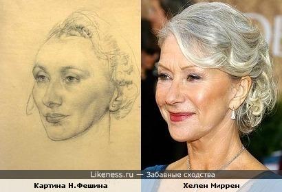 Женский портрет работы Н.И.Фешина похож на Хелен Миррен