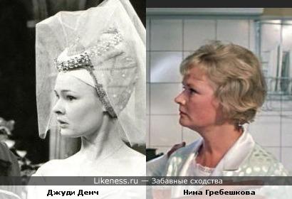 Джуди Денч в молодости похожа на Нину Гребешкову