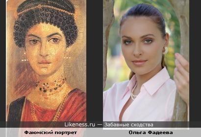 Фаюмский портрет напомнил актрису Ольгу Фадееву