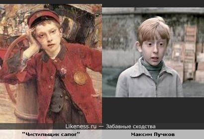 Мальчик с картины Жюля Бастьена-Лепажа похож на Максима Пучкова