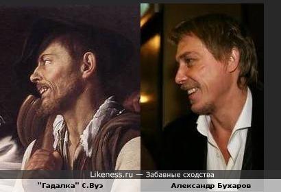 Персонаж картины Симона Вуэ напомнил Александра Бухарова