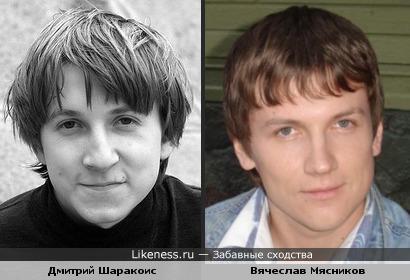 Дмитрий Шаракоис на этом фото напомнил Вячеслава Мясникова