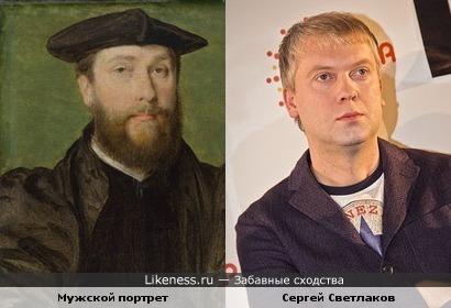 Персонаж картины Корнеля де Лиона напомнил Сергея Светлакова