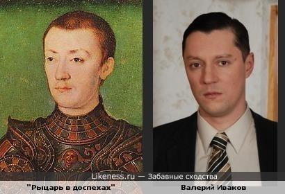 Персонаж картины Корнеля де Лиона похож на актера Валерия Ивакова