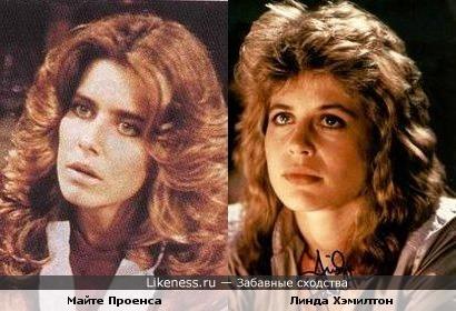 Майте Проенса и Линда Хэмилтон похожи
