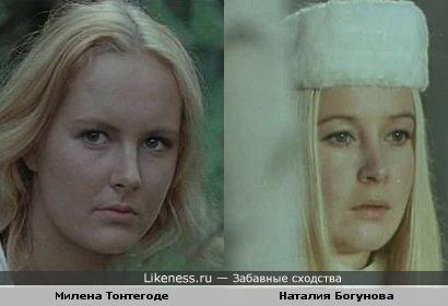 Милена Тонтегоде (Людмила Селезнева) и Наталия Богунова похожи