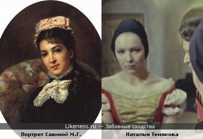 Мария Савина (портрет Маковского) похожа на Наталью Тенякову