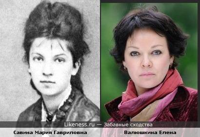 Савина М.Г. на этом фото напомнила Елену Валюшкину