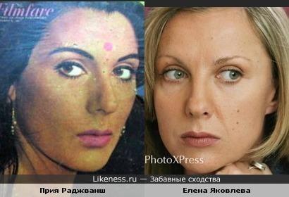 Прия Раджванш напомнила Елену Яковлеву