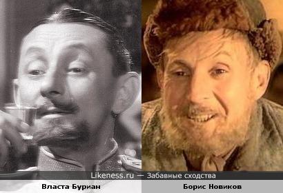 """""""Загремим под фанфары!"""" (Власта Буриан и Борис Новиков)"""