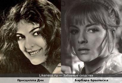 Присцилла Дин на этом фото напомнила Барбару Брыльску