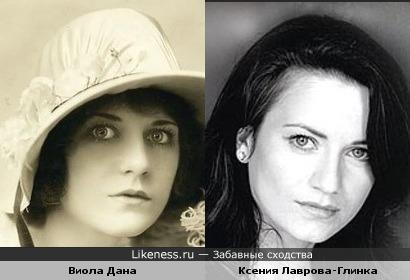 Виола Дана напомнила Ксению Лаврову-Глинку