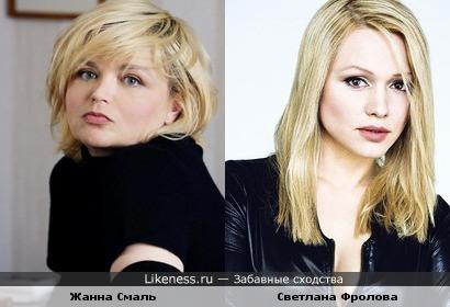 Адвокат Жанна Смаль похожа на актрису Светлану Фролову