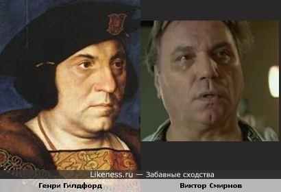 Персонаж картины Ганса Гольбейна напомнил Виктора Смирнова
