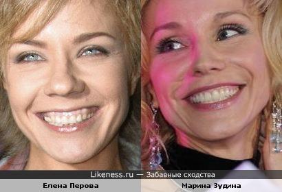 Елена Перова похожа на Марину Зудину