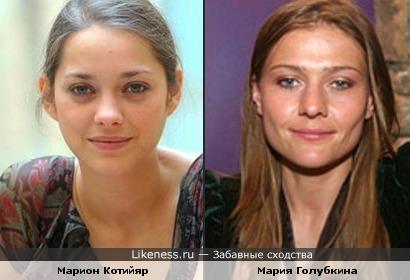Марион Котийяр похожа на Марию Голубкину